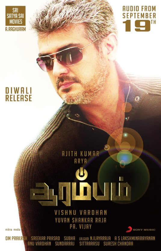 ajith-arrambam-posters21379486882