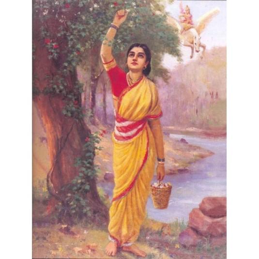 அகல்யாவின் பின்னால் இந்திரன்