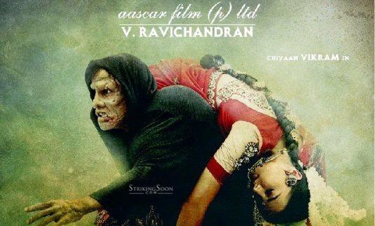 shankar-i-wallpapers-vikram-amy-jackson