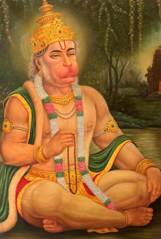 hanumanatma