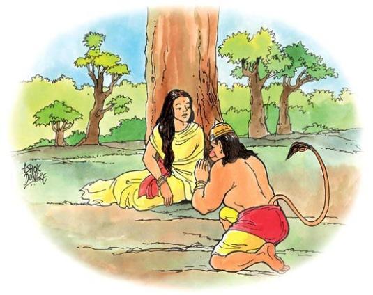 hanumanseetha