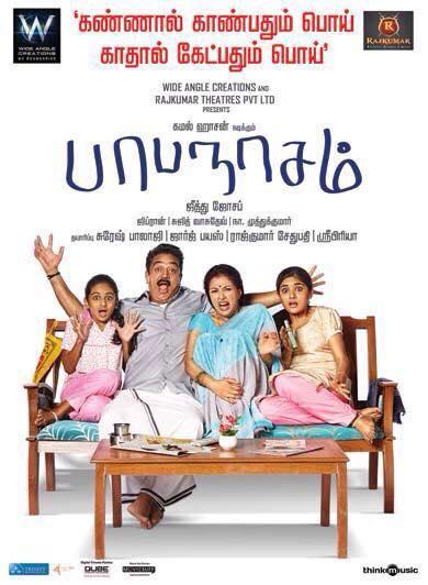 Papanasam-2015-film-Poster
