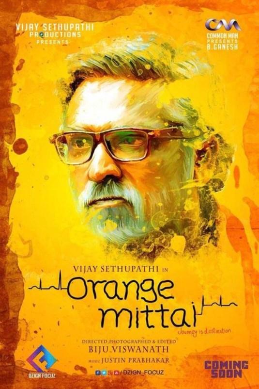 orange-mittai-movie-poster_143469445800