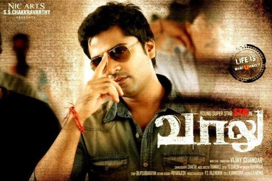 vaalu-movie-poster