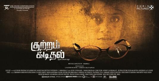 Kutram-Kadithal-Poster-1