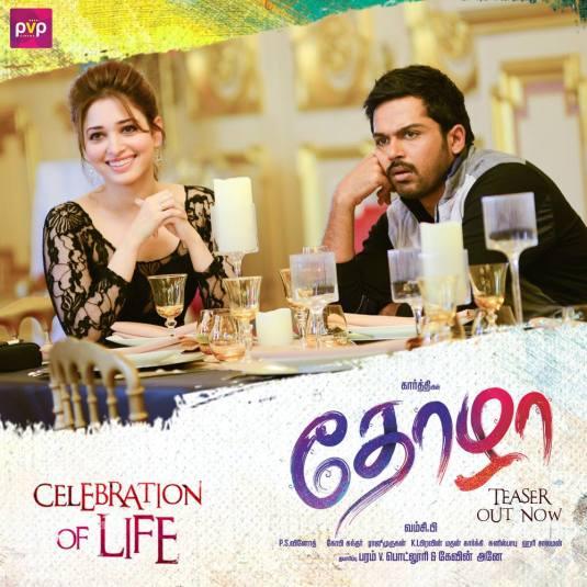 Tamanna, Karthi in Thozha Movie Audio Release Posters