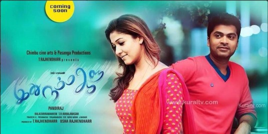 Idhu-Namma-Aalu-Songs-Release-on-May-10th