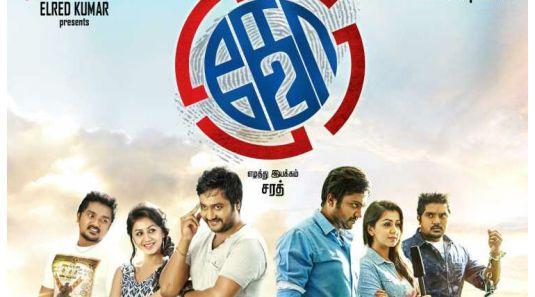 Ko2_movie_poster1