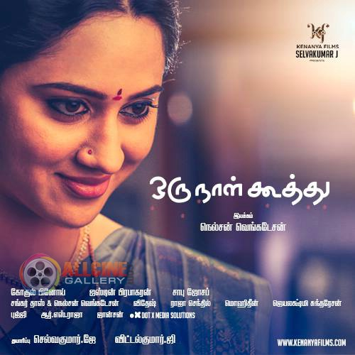 Oru-Naal-Koothu-Movie-First-Look-Posters-02