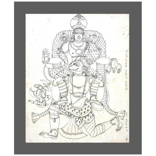 hanumanvahanam1