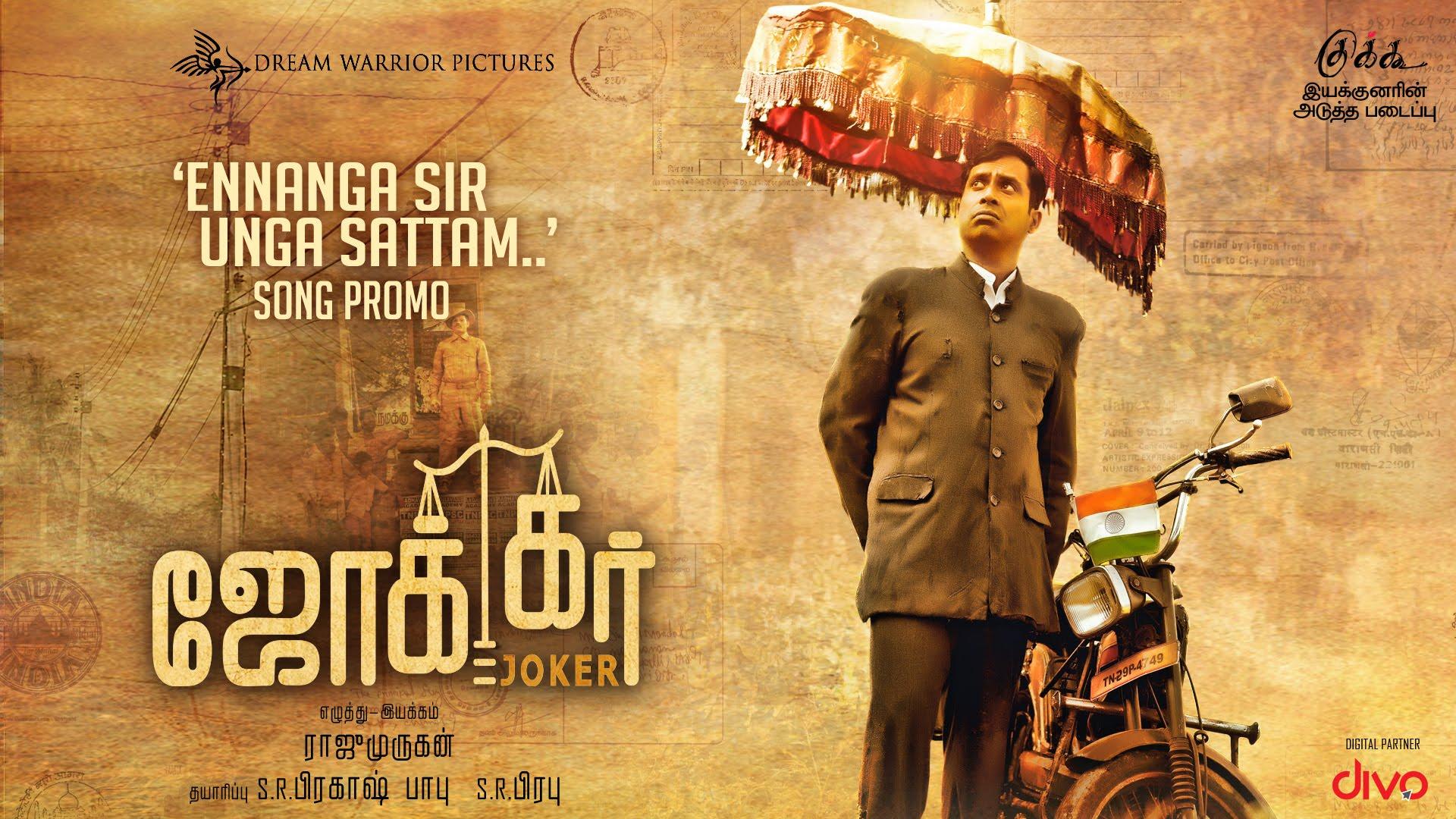 Simple Wallpaper Movie Tamil - joker-tamil-movie-photos  2018_487084.jpg