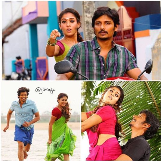 Thirunaal-aka-Thirunaal-Tamil-Movie-Stills-5